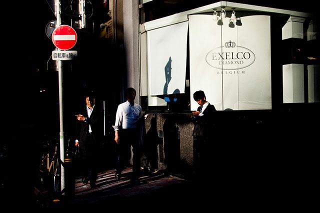Tokyo - Foto: © Luigi Chighine