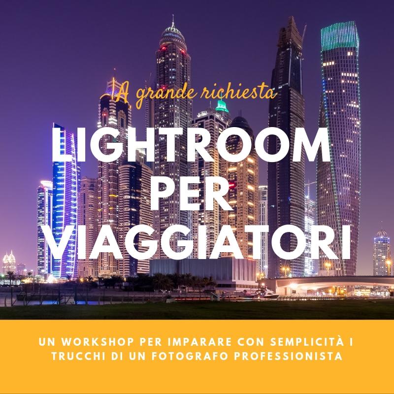 Lightroom Roma